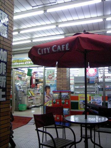 Citycafe001