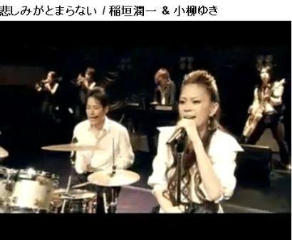 Junichi002